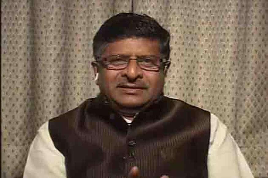 राहुल गांधी के पास स्पष्ट सोच नहीं है: बीजेपी