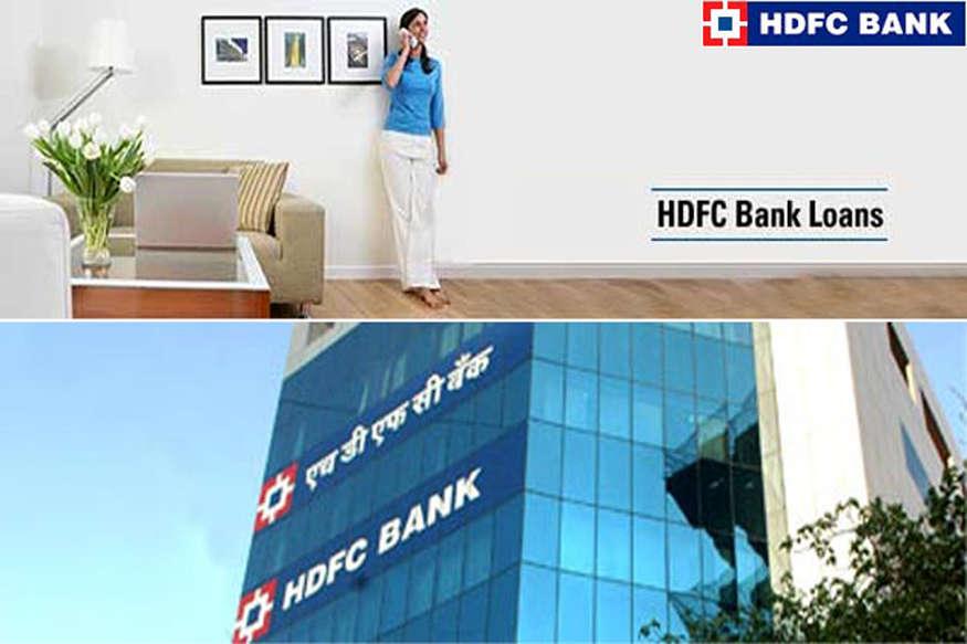 एचडीएफसी बैंक का नया फैसला, नकद लेन-देन पर बढ़ाई फीस, अब केवल 4 बार ही निकलेंगे पैसे