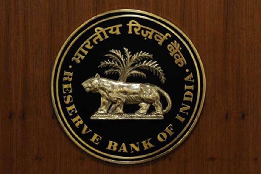 भारतीय रिज़र्व बैंक में खाली हैं ये पोस्ट, 16 दिसंबर तक कर सकते है अप्लाई !