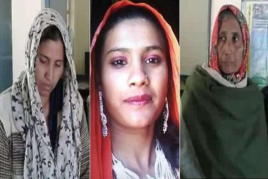 नेशनल प्लेयर को जिंदा जलाने वाली मां और नानी गिरफ्तार