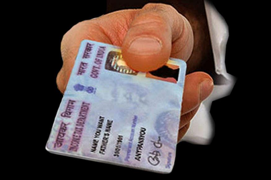 अब अतिरिक्त सुरक्षा खूबियों के साथ नए रूप में मिलेगा टेम्पर प्रूफ पैन कार्ड
