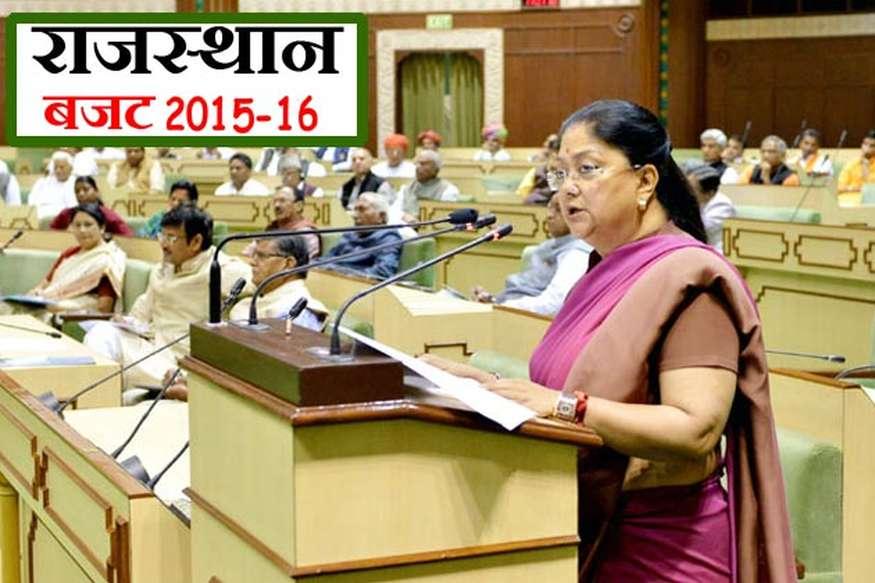राजस्थान में बच्चों की शिक्षा पर बजट का महज 16.7 फीसदी हो रहा खर्च