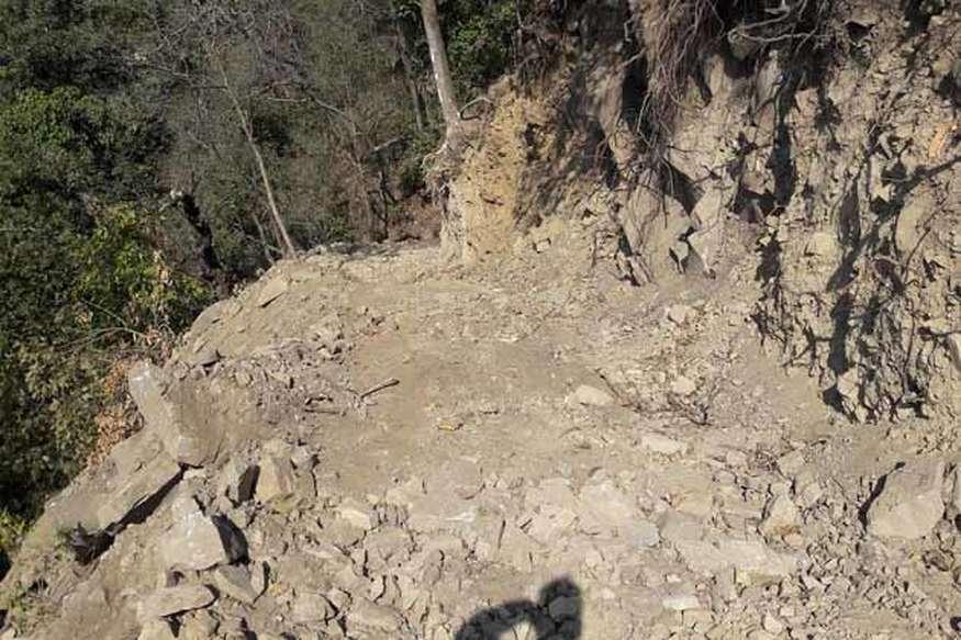 वन विभाग की अनुमति के बिना ग्रामीणों ने बनाया रास्ता, 4 के खिलाफ मुकदमा!