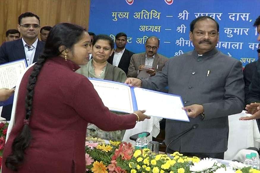 91 पशु चिकित्सक और 4 सहायक कारापाल को मिला नियुक्तिपत्र