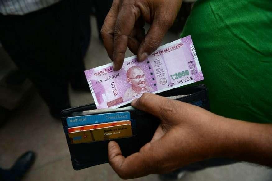 नोटबंदी भी काम न आई, पाकिस्तान ने बना लिए 2000 रुपये के नकली नोट