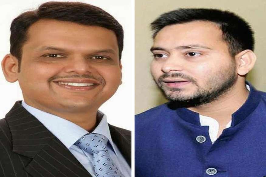 महाराष्ट्र के सीएम के मुंबई को पटना बनाने के बयान पर तेजस्वी यादव ने किया पलटवार