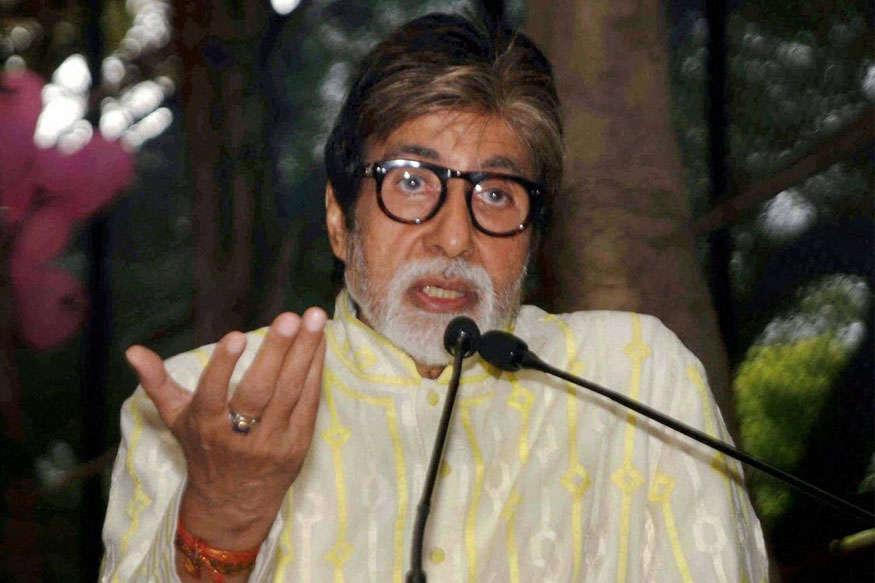 बॉलीवुड में अमिताभ बच्चन के 48 साल पूरे, शेयर की यादगार तस्वीरें