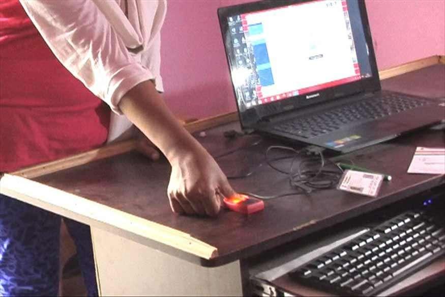 सरकार में तेजी से बढ़ा ई-ट्रांजेक्शन, 98 फीसदी भुगतान डिजिटल