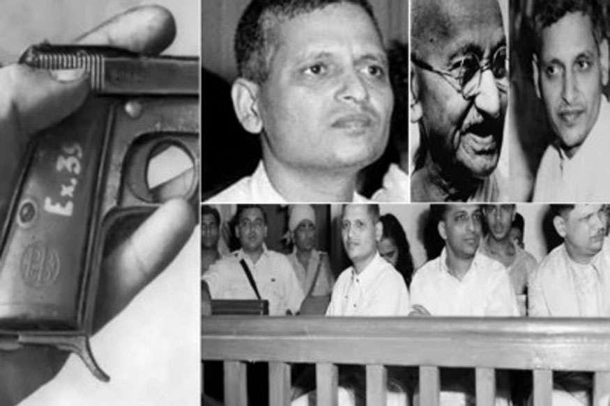 गांधी जी की हत्या पर गोडसे का बयान तुरंत सार्वजनिक करें: सूचना आयोग