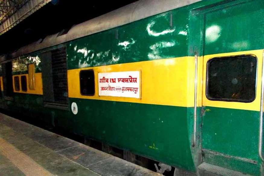 दिल्ली- पटना गरीब रथ समेत कई ट्रेन आईएसआई के निशाने पर