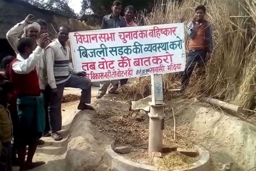 यूपी के इस  गांव में नहीं है सड़क, बिजली और पानी, ग्रामीणों ने किया चुनाव का बहिष्कार