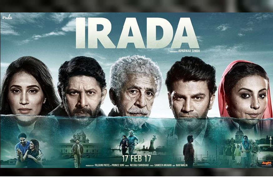 फिल्म रिव्यू-'इरादा' तो नेक है