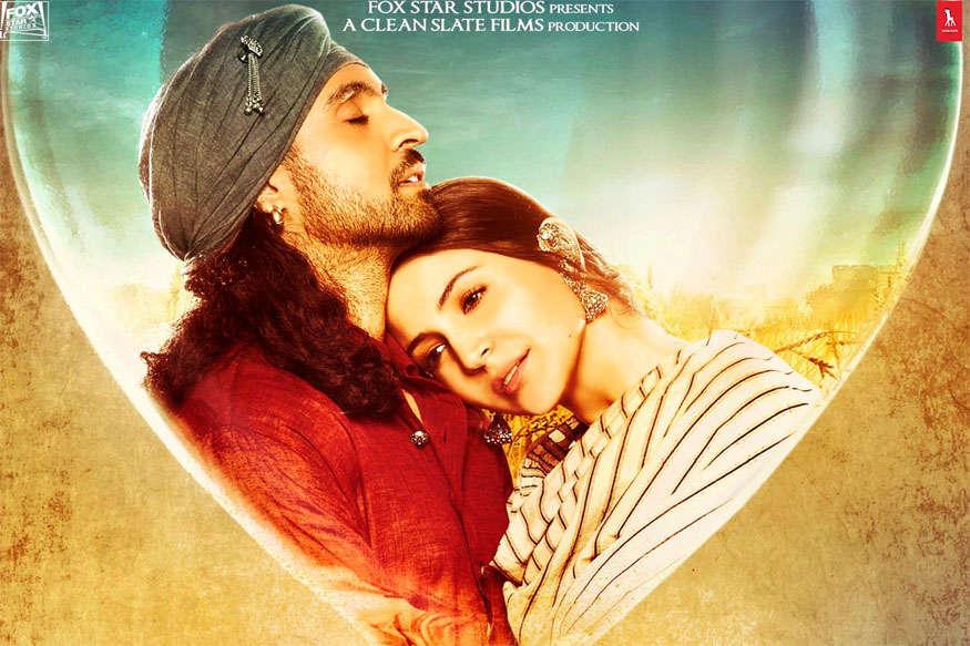 वैलेंटाइन पर अनुष्का शर्मा ने रिलीज किया 'फिल्लौरी' का नया पोस्टर