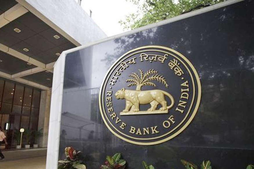 आरबीआई ने ब्याज दरें नहीं घटाईं, रुपये निकालने की पूरी पाबंदी 13 मार्च से खत्म होगी