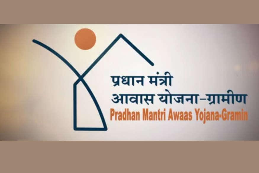 राजस्थान में पीएम आवास योजना का आगाज, बांसवाड़ा में बनेंगे 50 हजार घर