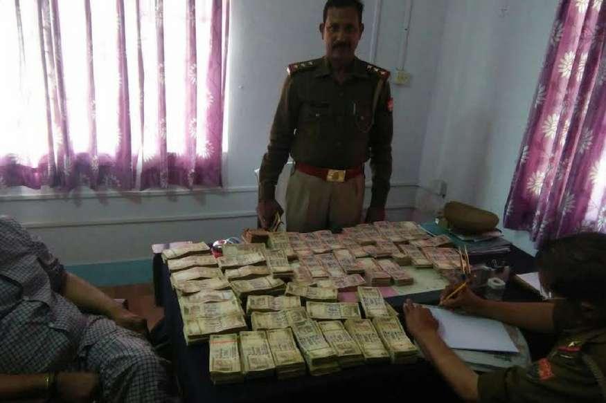 वाहन चेकिंग के दौरान पुलिस ने बरामद की 46 लाख की पुरानी करेंसी
