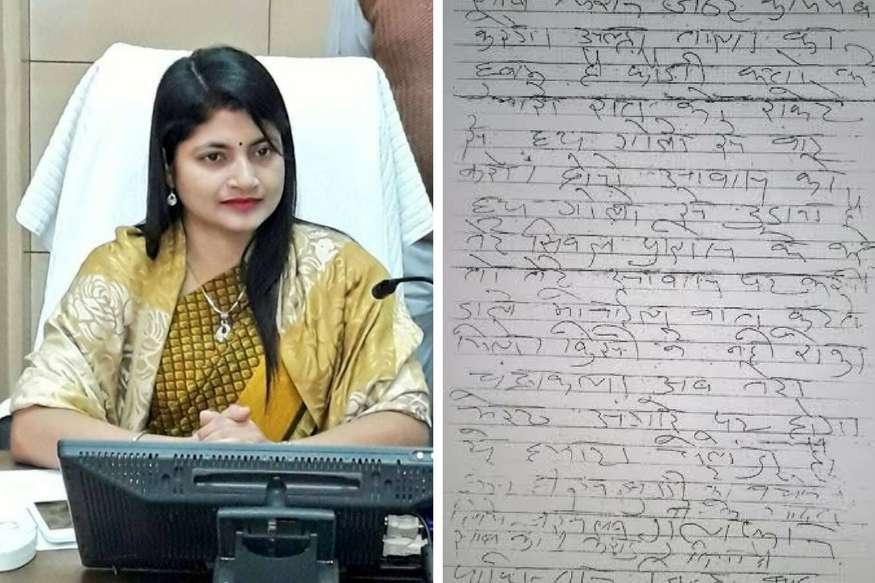 आतंकी संगठन ने भेजा मेरठ की डीएम को धमकी भरा पत्र, खुफिया एजेंसियां अलर्ट