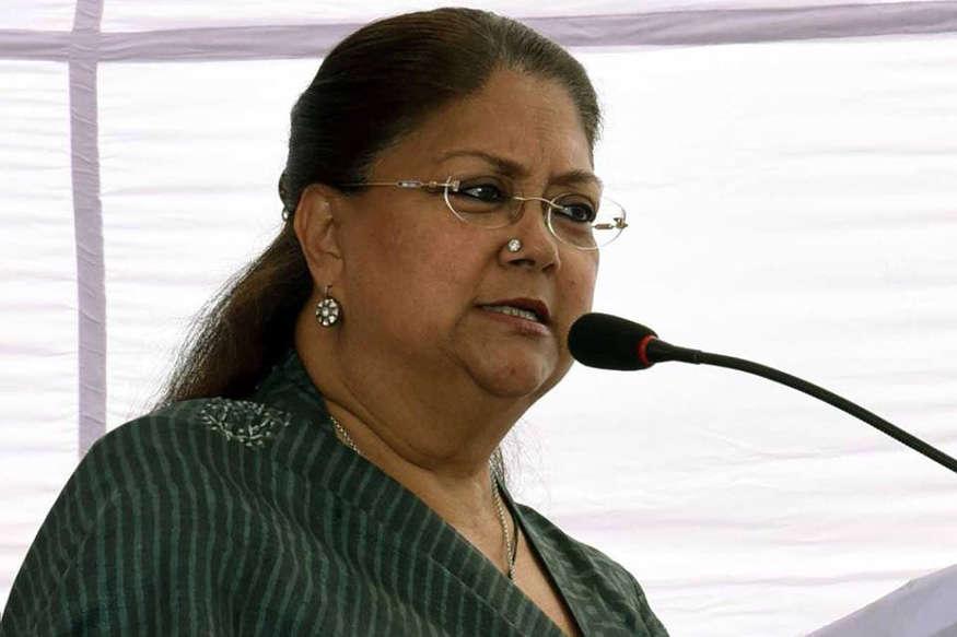 राजे सरकार के बजट पर टिकी हैं प्रदेशवासियों की निगाहें, 8 मार्च को विधानसभा में होगा पेश
