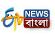 etv_bangla