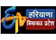 etv_haryana
