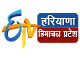 etv_haryana