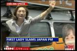 Japan PM's home truths revealed by wife