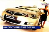 Automakers shy away from discounts this Diwali