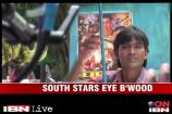 From Dhanush to Prithviraj, South stars eye Bollywood