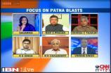 FTP: Is the Nitish government failing to maintain law and order in Bihar?