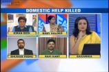 FTP: BSP MP, wife arrested after maid's death: Is abuse of domestic help increasing?