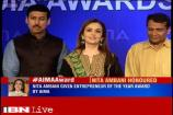 Nita Ambani wins Entrepreneur of the Year Award