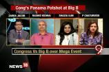 Has Congress Scored a Self Goal in Attacking Amitabh Bachchan?