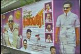 DMK Celebrates Karunanidhi's 93rd Birthday