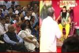 Watch: Haryana Govt Announces 50 Lakhs For Godman Ram Rahim For Promoting Sports