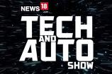 Tech and Auto Show, Episode-28: 2018 Audi Q5, LG V30+ & More