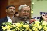 Nitish Kumar Not to Join Opposition's Protest Against Note Ban