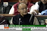 Watch: Finance Minister Arun Jaitley's Budget Speech In Parliament