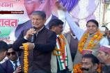 Battle For The State: Cong-BJP Ready For Face-off In Uttarakhand