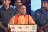 Surya Namaskar In Yoga Is Similar to Offering Namaz :  Yogi Adityanath