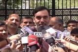 BJP Has Won Due To EVM Tampering, Says Gopal Rai