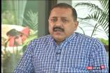 MoS PMO Jitendra Singh speaks on New RTI Act Norms