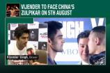 Vijender Singh Confident of Victory Against Zulpikar Maimaitialli