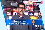 The Big Debate With Sanket Upadhyay I #PathshalaPolitics