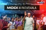 Epicentre Plus: PM Narendra Modi Interacts With Students