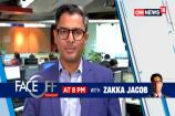 Face-Off With Zakka Jacob at 8 PM I #EndBankLoot