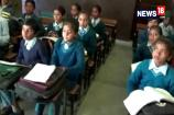 This Govt School's Transformation Proves Change Begins at Home