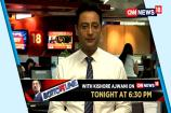 Bottomline With Kishore Ajwani