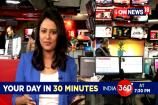 India360 With Sayoni Aiyar