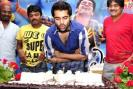 Ram Pothineni, the famous Telugu actor, turns 24 on May 15.