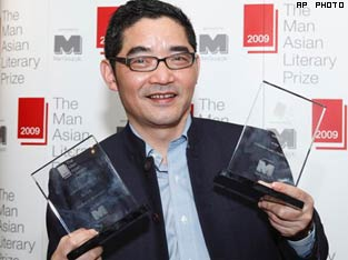 Man Asian Literary Prize - Official Site